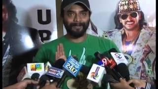 Rathaavara Ugramm SriMurali talks about Upendra - Uppi2  Kannada Movie - Interview