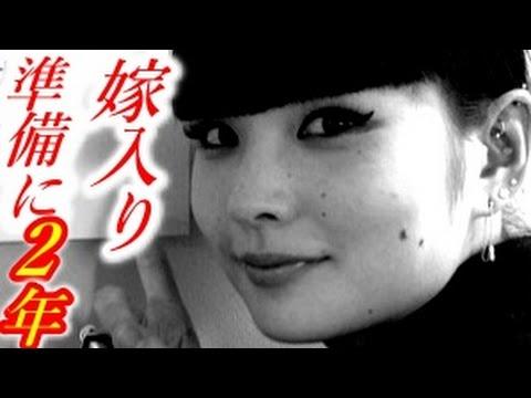 【驚愕事実】松田翔太秋元梢と結婚マジかwwww根拠はコレだwwww