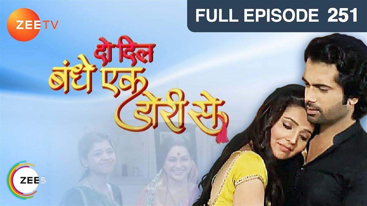 Download Do Dil Bandhe Ek Dori Se   Hindi TV Serial   Full Episode - 251  Arhaan Behl, Alok Nath  Zee TV