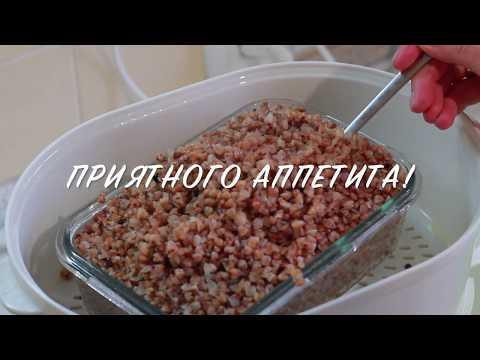 Как приготовить гречку в пароварке