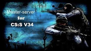 как сделать чтоб css v34 искала сервера?