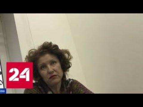 """Вместо защиты - развод на деньги: """"бесплатные"""" юристы оказались мошенниками - Россия 24"""