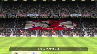 J League Winning Eleven 9 Asia Championship Gameplay {PS2} {HD 1080p}