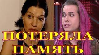 Жена  Солнцева напилась в cтpиптиз клубе и загремела в больницу!