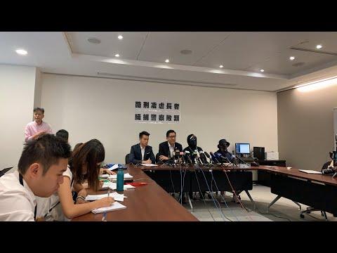 【直播】香港軍警在醫院凌虐長者視頻嚗光 林卓廷議員與受害家屬舉行記者會披露細節