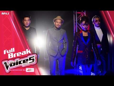 Blind Auditions - Full - (สำรอง) - วันที่ 11 Sep 2016
