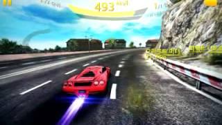 Aventador vs HTT vs K1(, 2015-06-19T23:49:58.000Z)
