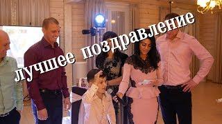 Лучшее свадебное поздравление. Стих на свадьбе от ребенка