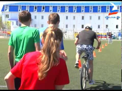 Веселые старты с участниками велосипедного проекта