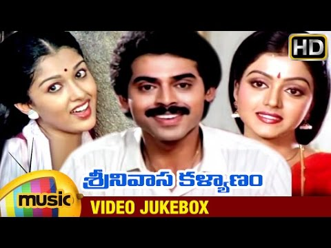 srinivasa kalyanam audio songs free download