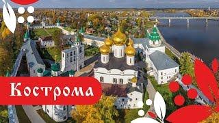 видео Кострома достопримечательности города и окрестности