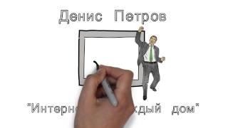 Создание рисованных видео презентаций! Новый способ создания отличных видеороликов(, 2013-06-06T16:58:06.000Z)
