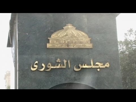 New Egypt constitution a step closer