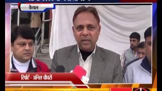 Free medical camp organized in Kaithal | TV 24 |