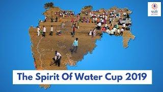 The Spirit Of Satyamev Jayate Water Cup 2019 | पहा वॉटर कप २०१९ मधली खास वळणं (with Eng. Captions)