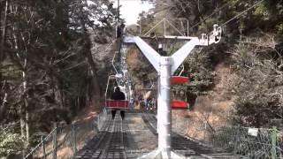 高尾山 エコーリフト 山麓駅から山上駅までノーカット