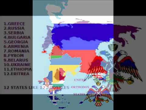 Orthodox Confederation Version2