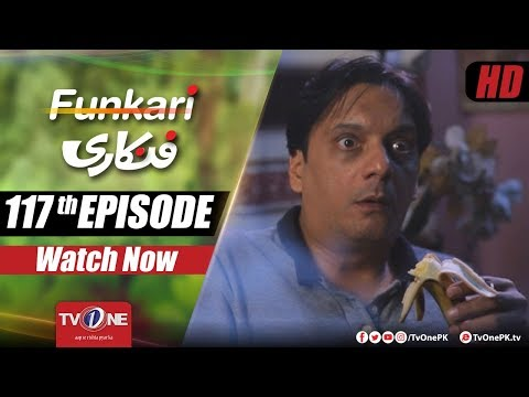 Funkari | Episode 117 | TV One Drama | 8th January 2018