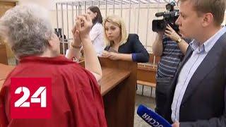 В Москве осудили банду экстрасенсов и парапсихологов