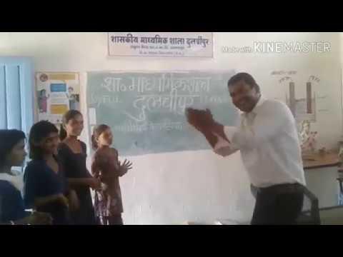 हिन्दी कविता ( बाल गीत )    joyful learning activity in hindi    govt school activity    motu patlu