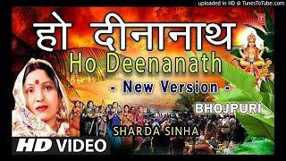 ho-dinanath-mix-by-dj-aashik-babu-bhojpuri-chhath-songs