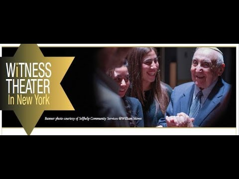 CBS News: Witness Theater 2018
