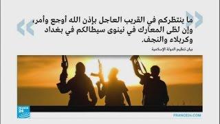 تفجير انتحاري يستهدف زوارا شيعة في جنوب شرق بغداد