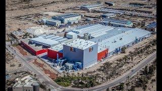 הקמת מפעל נגב קרמיקה בירוחם