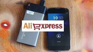 Aliexpress  Резервное питание для смартфона и другие посылки из Китая.