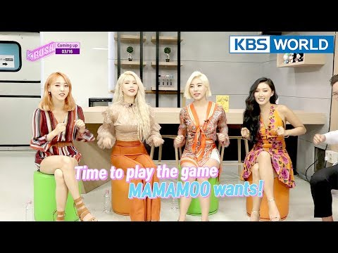 K-Rush season3's FIRST EPISODE ▶GUEST : MAMAMOO!!!  [KBS Wor