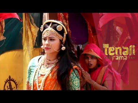 Tenali Rama & Cheena Devi - 10 May, 2019 - तेनाली रामा   Sab TV   Full Episode
