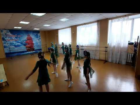 7. Школа «Мир искусства» Одуванчик