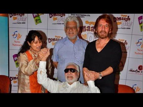 Om Puri, Kader Khan At 'Hogaya Dimaagh Ka Dahi' Movie Press Conference
