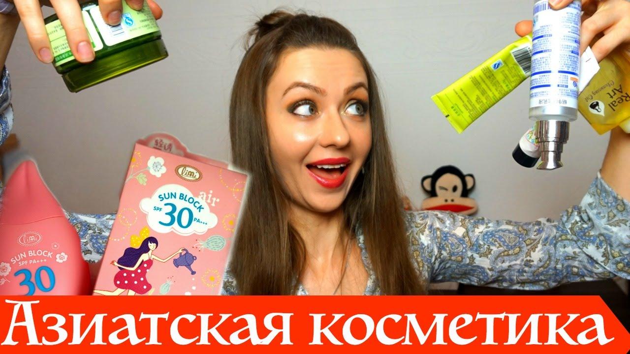 Интернет магазин корейской косметики Киев, Украина - BBmarket