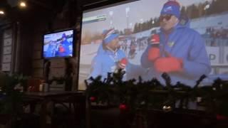 Как Москва болела за сборную России в смешанных эстафетах Биатлон 2019 2020