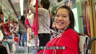 香港耀能協會宣傳片