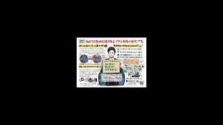 谷口たかひささんお話会20191127文京区民センター.