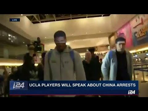 Arrested American college basketball players arrive back at UCLA after being arrested in China