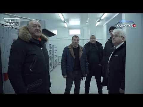 Новая пекарня в Эссо | Новости сегодня | Происшествия | Масс Медиа