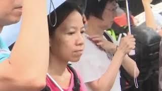 香港警方家属爱丁堡广场集会