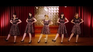 ℃-ute『人生はSTEP!』(℃-ute[Life is STEP!]) (Promotion Edit) thumbnail