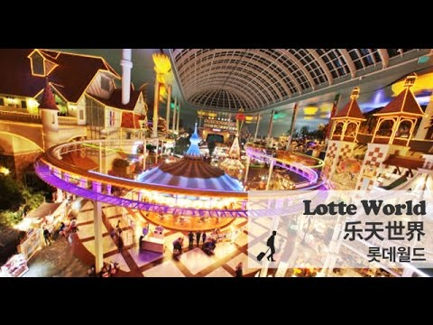Lotte World Adventure Advertisement*