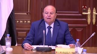 مجلس النواب .. فراغ تشريعي ورقابي رغم جهود استئناف عملة من عدن | تقرير يمن شباب