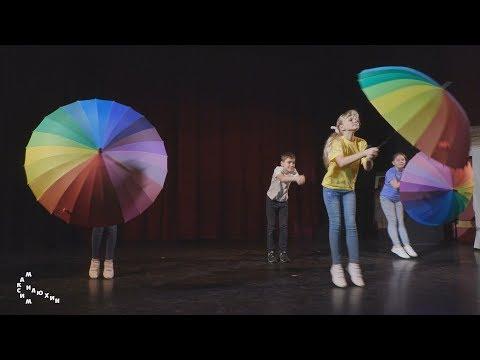 Финал фестиваля детских театральных коллективов «Живая книга» по книге Софии Агачер, 26 мая 2019 г.