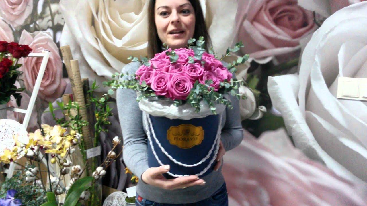 Rozavam. Ru интернет-магазин цветов с доставкой по москве за 2 часа. У нас можно купить цветы от 1290 руб. Выбирайте.