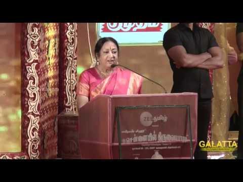 We are Saraswati ; but we need Lakshmi to perform - Padma Subrahmanyam I Chennaiyil Thiruvaiyaru