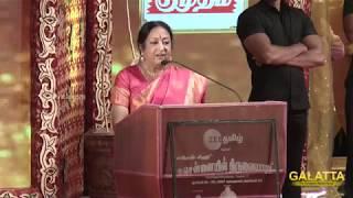 Padma Subrahmanyam Speech@Chennaiyil Thiruvaiyaru Season 13 Inauguration
