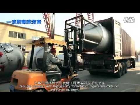 Shandong Zhongde Craft Brewing Technology Co , Ltd