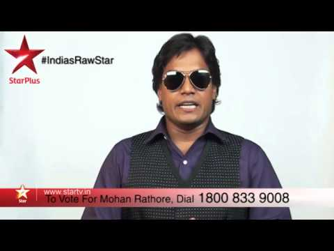 A sneak peek into Mohan's performance on India's Raw Star