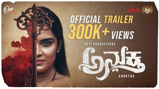 Anukta - Official Trailer | Sampath Raj, Anu Prabhakar, Sangeetha Bhat | Ashwath Samuel | Nobin Paul